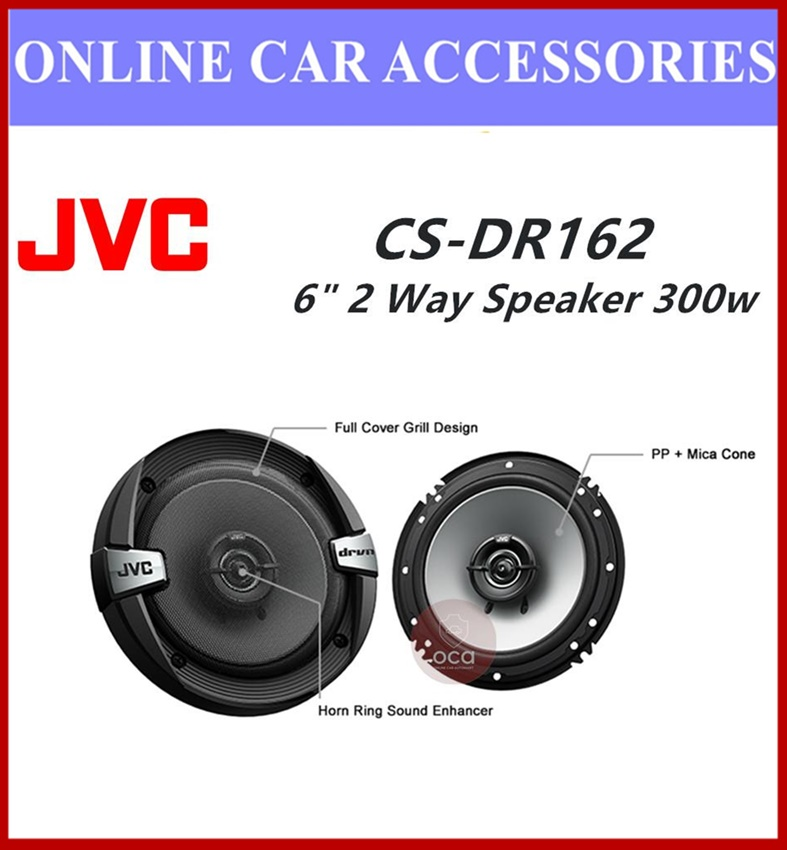 """JVC CS-DR162 6"""" 2 Way Coaxial Speakers DRVN DR SERIES,50W RMS,300W"""
