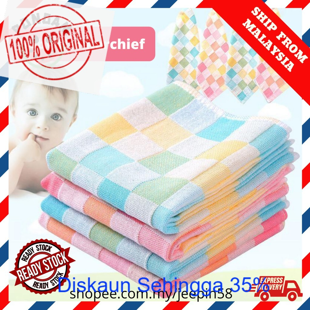 IN STOCKInfant Baby Double Layer Gauze Tower Handkerchief Kids Plaid BAYI TUALA KECIL 手帕