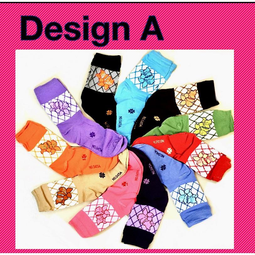 Stylish Women Girl Long Cotton Socks Creative Flower and Dog Footprint Design