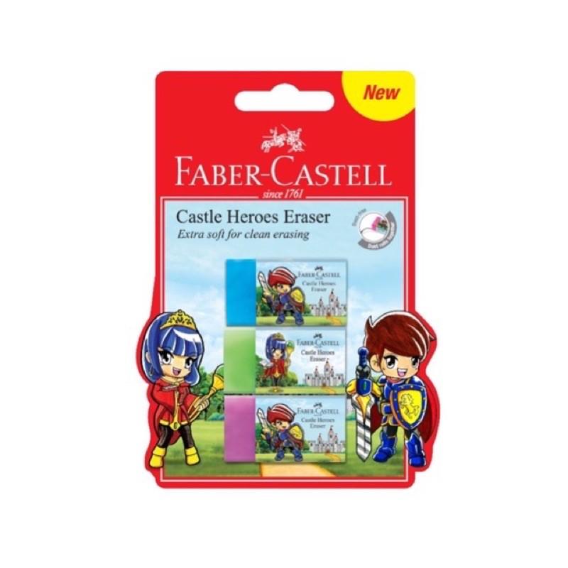 【READY STOCK】Faber-Castle Heroes Eraser 3pcs- 187036