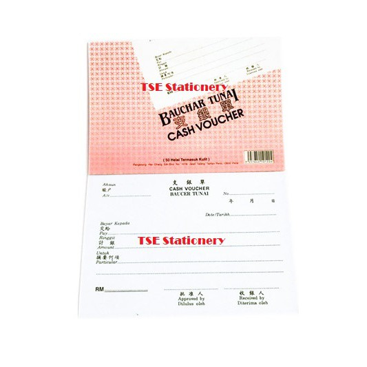 "4"" x 6"" Cash Voucher / Bauchar Tunai 1 Ply 50 sheets Book"