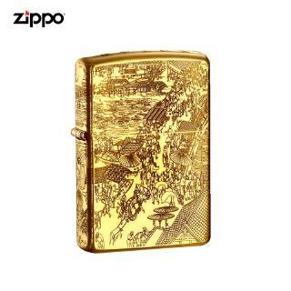 Zippo Black Ice Piece Luffy Lighter Shopee Malaysia