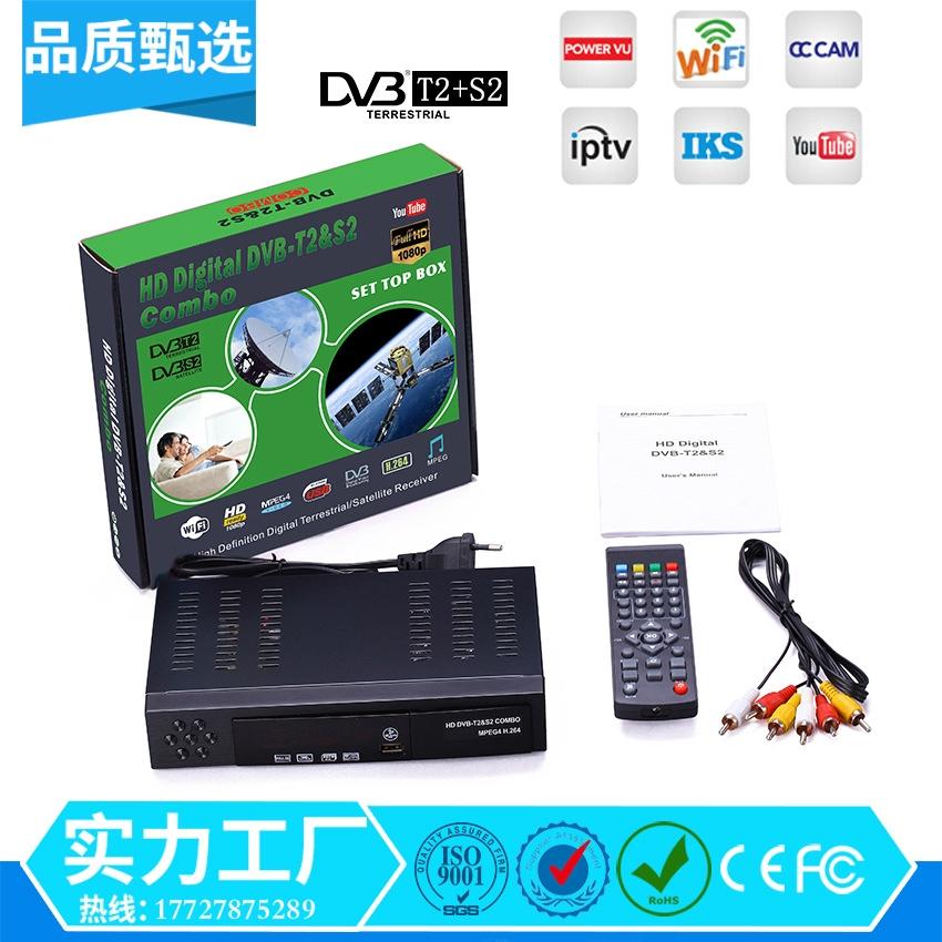 Digital Satellite HD TV Receiver DVB T2&S2 Combo TV Box High Definition