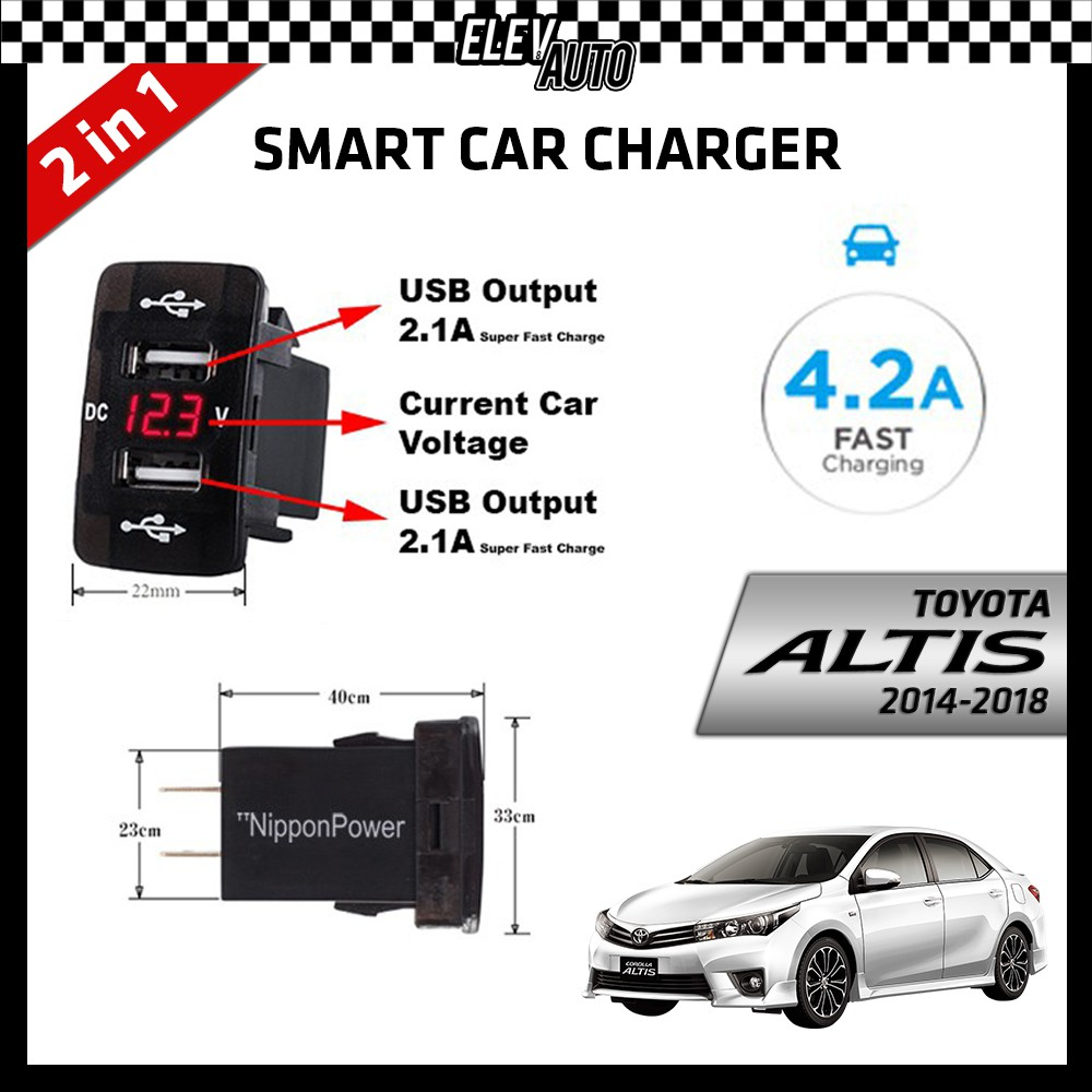DUAL USB Built-In Smart Car Charger with Voltage Display Toyota Altis 2014-2018