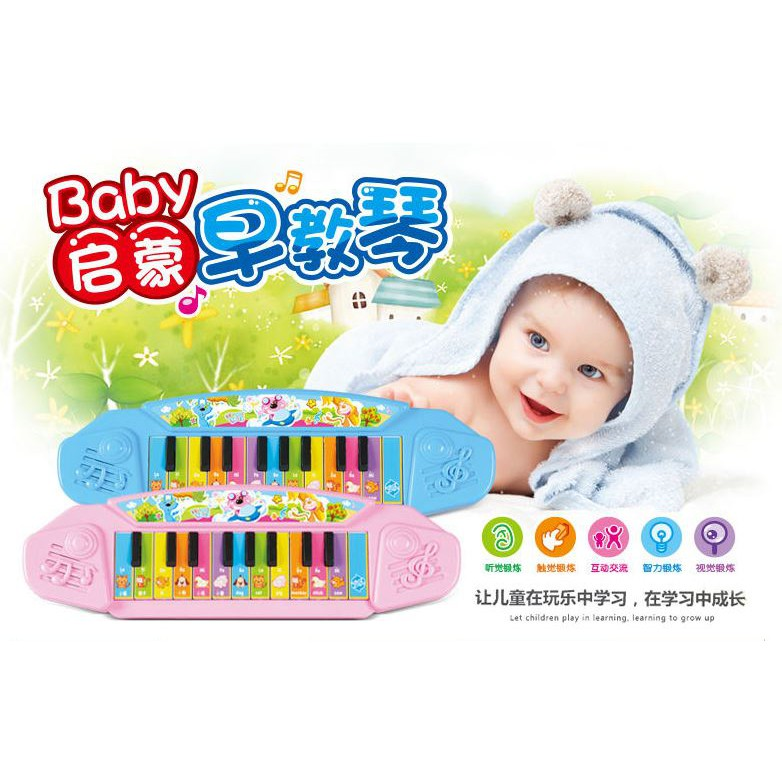 Summer Toys Cute Girl Simulation Musical Instrument Toy toys education Children\'s toys electronic piano piano baby