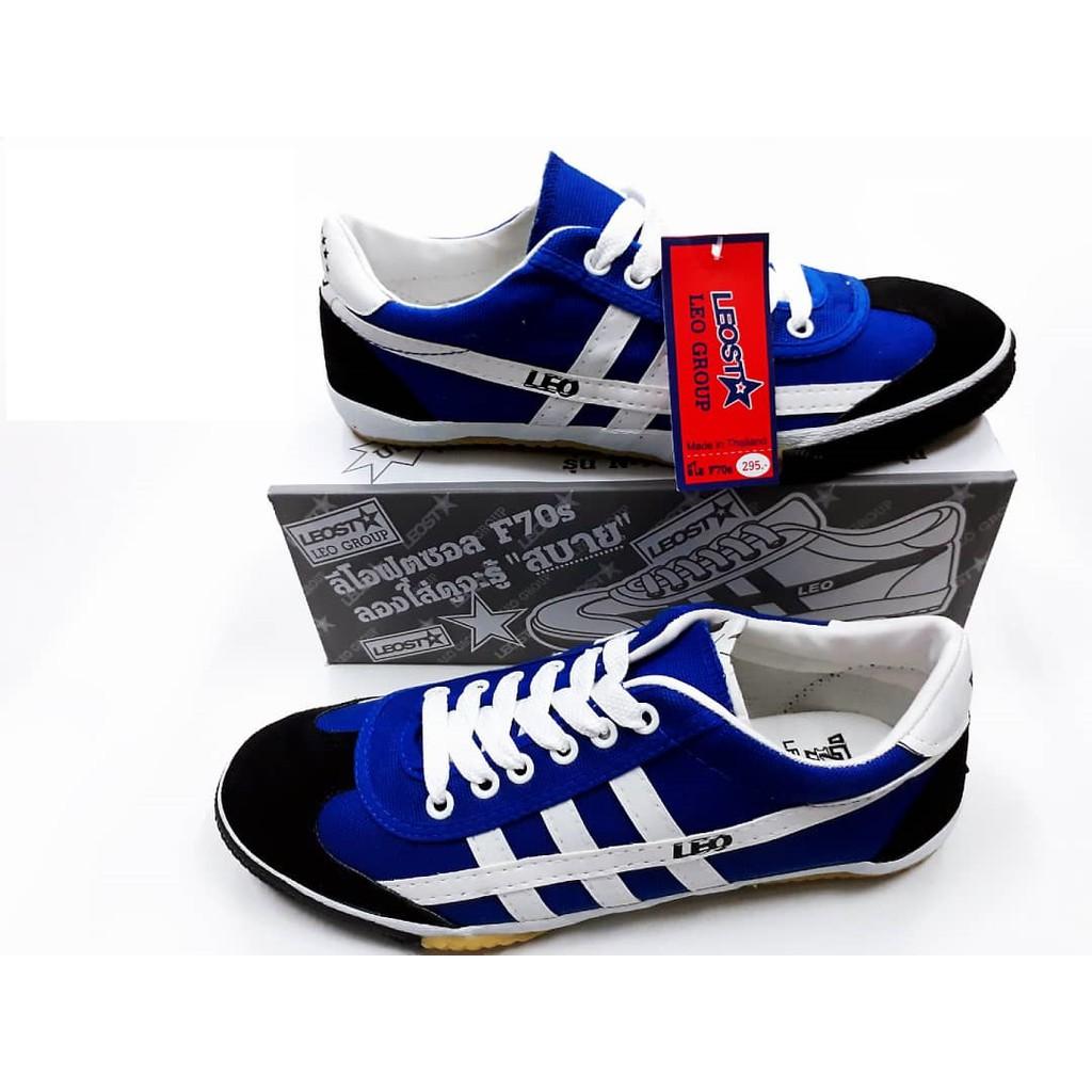 LEO Model 70'S Futsal Shoe Made In Thailand [READY STOCK]