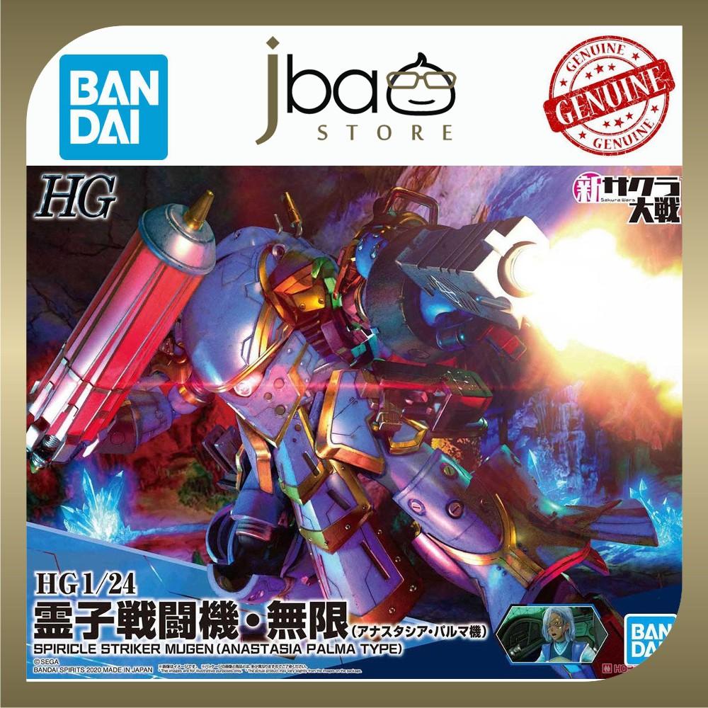 Bandai 1/24 Spiricle Striker Mugen Anastasia Palma Type HG Sakura Wars