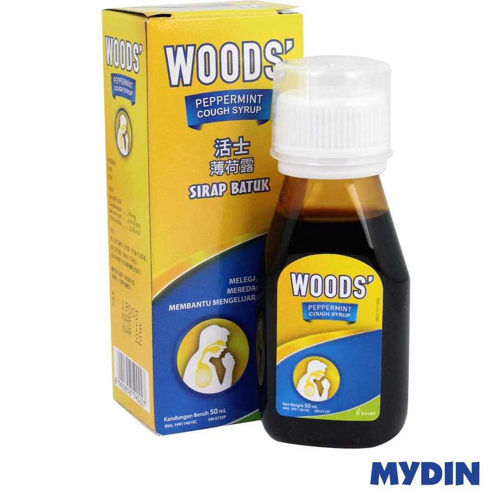 WOODS' Peppermint Cough Syrup for Adult (50ml)