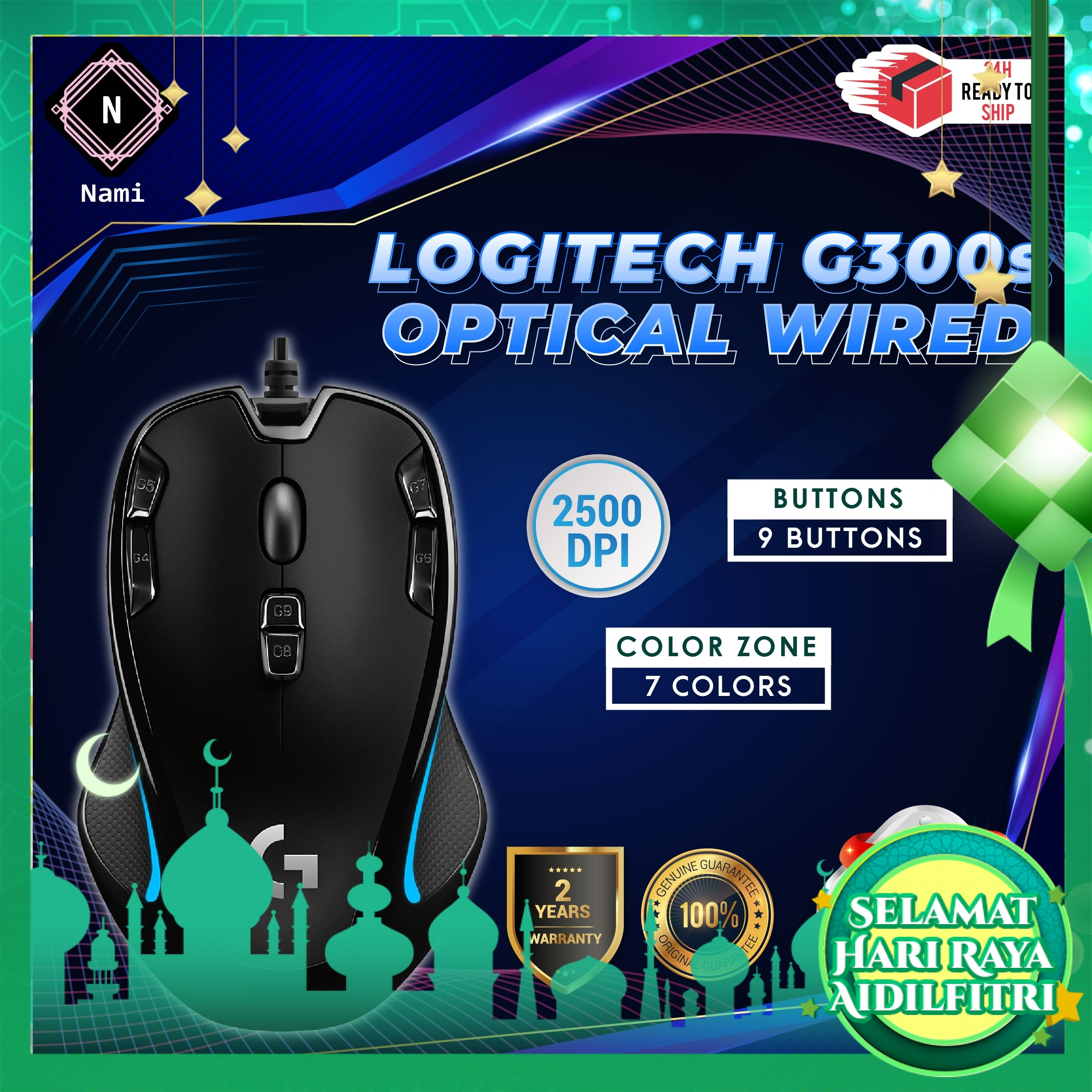 Logitech G300s Wired Gaming Mouse 2500 dpi USB Orignal (EXTRA Protection + Fragile Sticker)