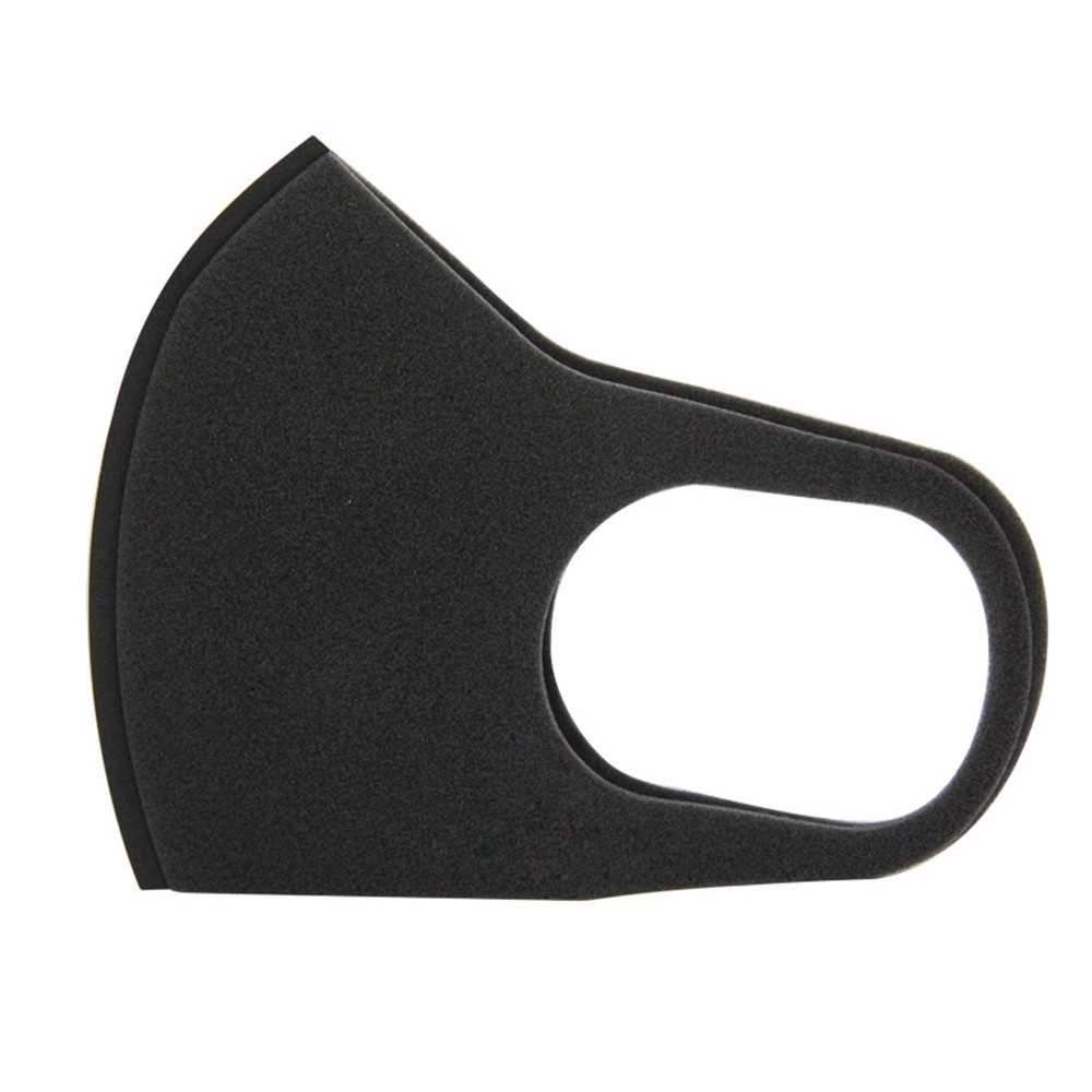 Great Discount Odor-free Riding Dust-proof and Anti-fog Mask Sponge Black 1PC (Standard)