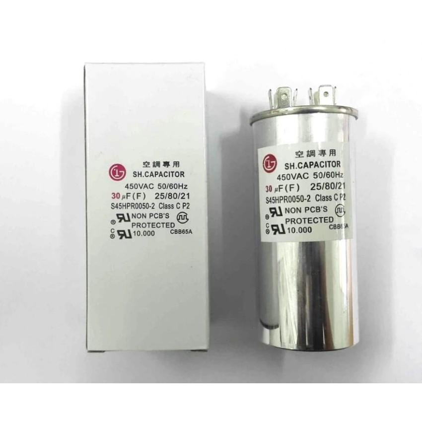 Air Conditioner Capacitor 30uF