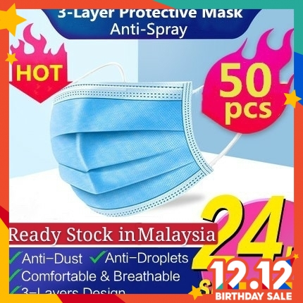 FST *READY STOCK* 50pcs Face Mask Disposable Earloop 3ply Face Masks Civilian face mask Great for Virus Protection