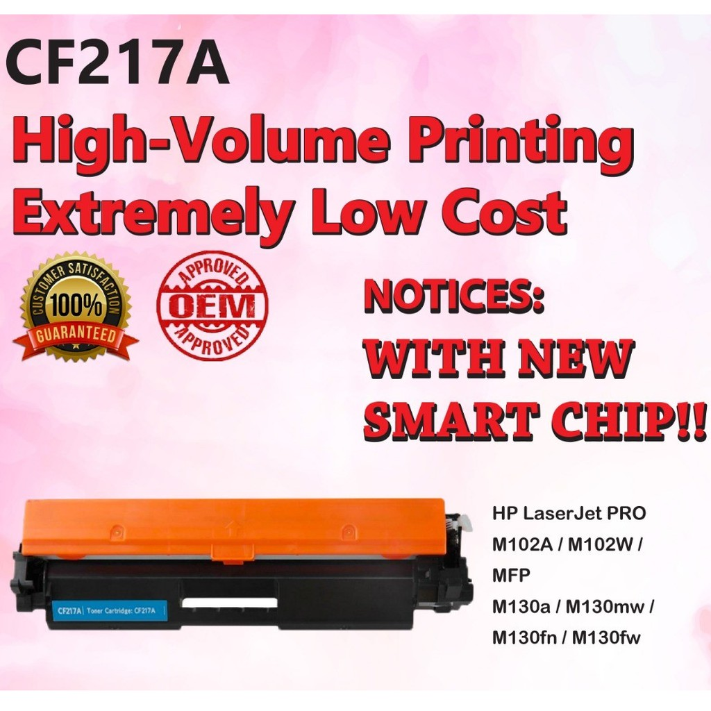 CF217A / 217A Compatible HP LeaserJet Pro M102 M102a M102w M131fw M130nw  Black