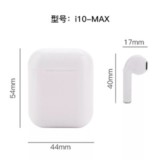 SAKZNR Wireless Bluetooth 5 0 i10 max tws i10 tws Air Ear Earphones Earbuds  Headset with Charging Box for Apple iPhone a
