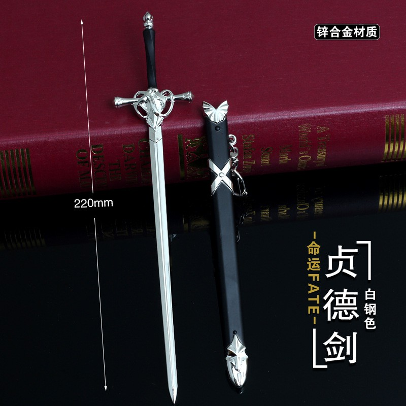 Fate stay night Mini Sword Dagger New In Box