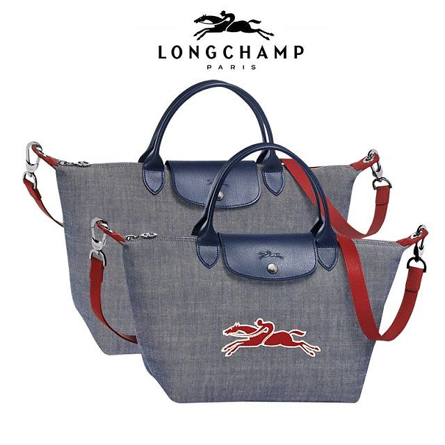 Longchamp le pliage neo cross hobo bag women men 08d322e0d65fd