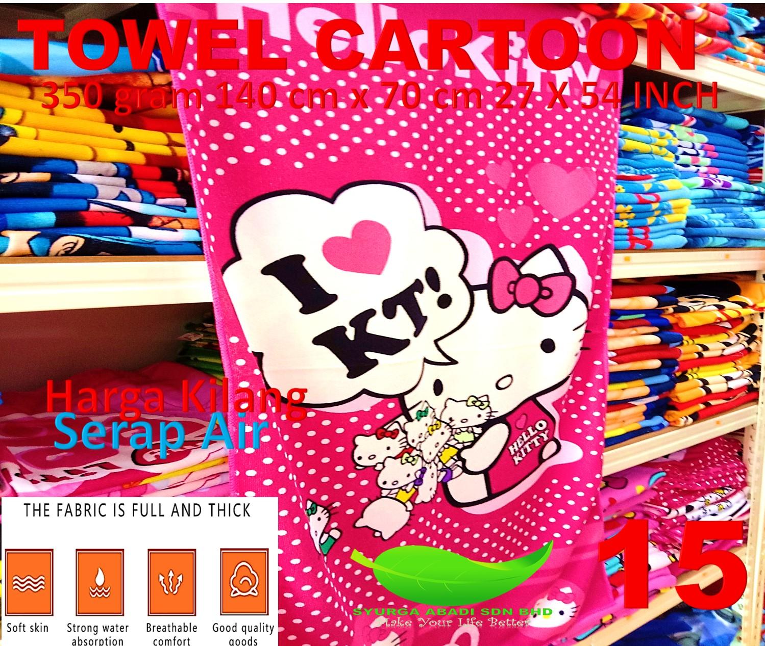 TUALA MANDI KOLAM DAN PANTAI ANTI HAMA 70 X 140 CM (350GSM) CARTOON TOWEL UPGRADE MICROFIBRE WATER ABSORBE 100% MALAYSIA