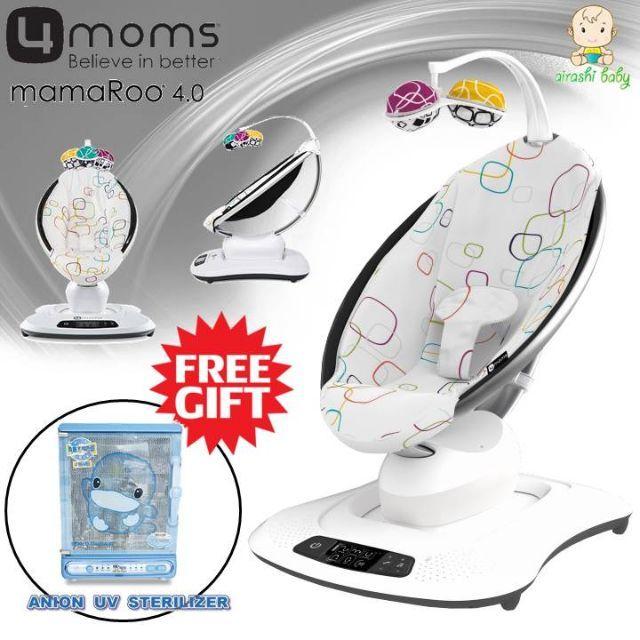 4moms mamaRoo 4 0 Infant Seat Multi Plush (Free Gift)