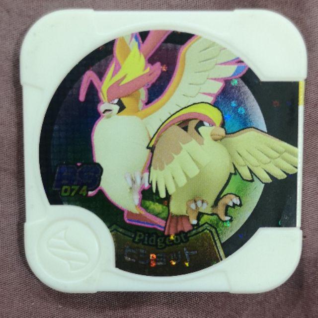 PoKemon Tretta Pidgeot Special Plate SCANNABLe