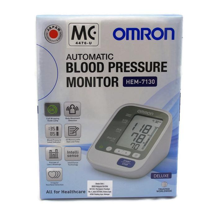 Omron HEM 7130 Automatic Blood Pressure Monitor
