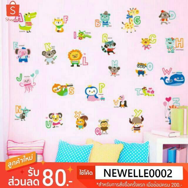 💥พร้อมส่งในไทย💥สติ๊กเกอร์ติดผนังลายการ์ตูน คำศัพท์ภาษาอังกฤษ สติกเกอร์ติดผนัง wall stickers for kids ลอกได้ไม่ทิ้