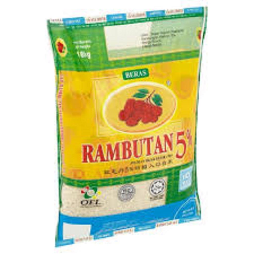 Cap Rambutan Thai Super Special Rice (5kg)