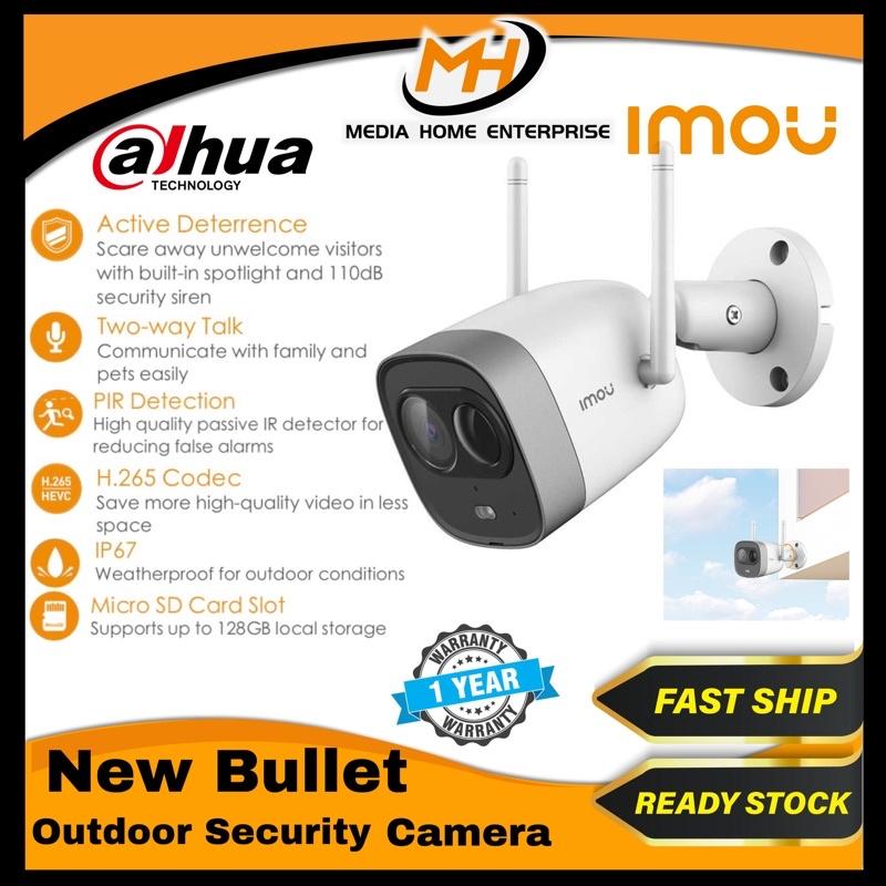 IMOU Outdoor IP Camera New Bullet - 1080P, Night Vision, PIR Detection, Two-way Talk, IP67 Weatherproof