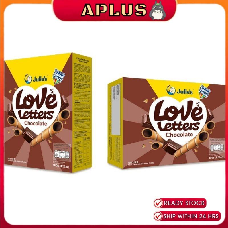 Julie's Chocolate cream sticks 50g