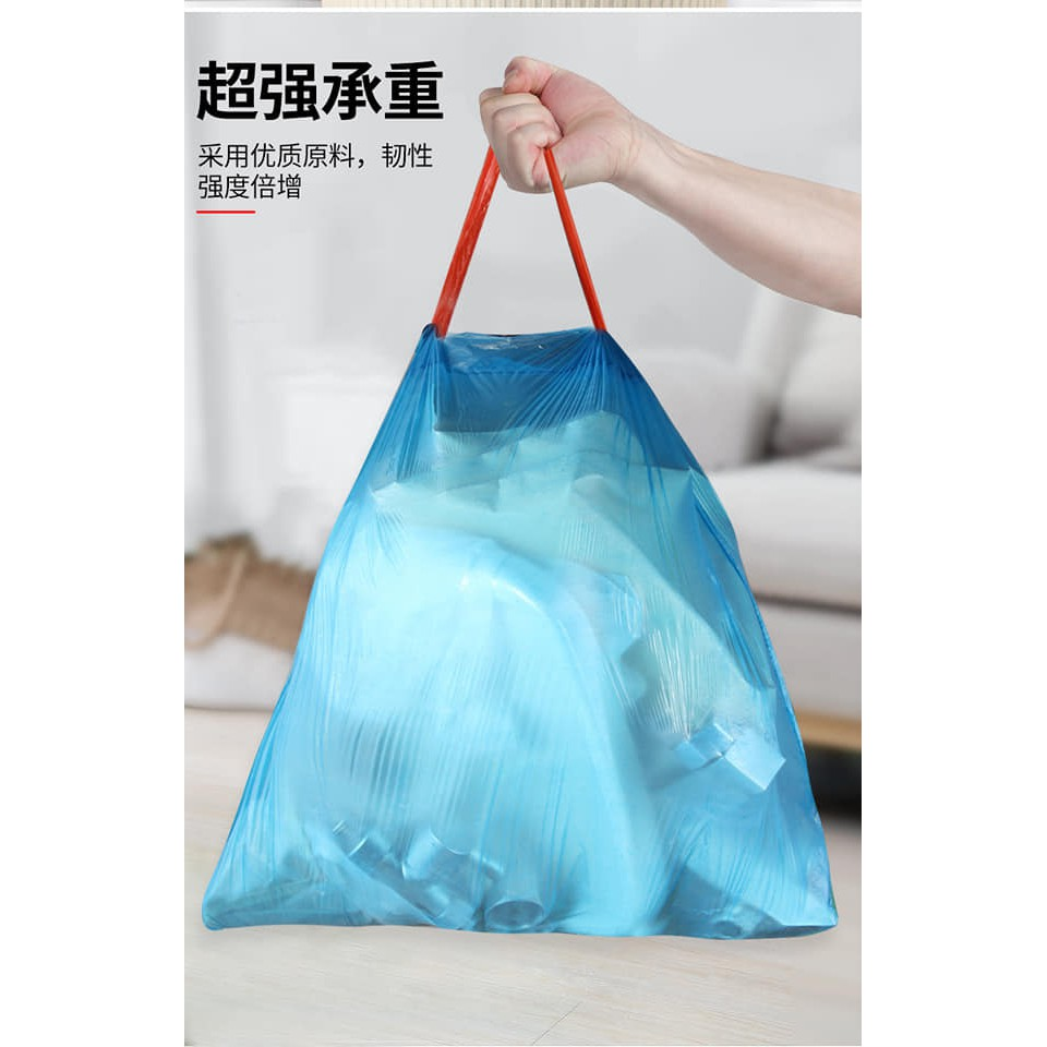 5 Rolls pack Automatic closing drawstring garbage bag 1包5卷自动收口抽绳垃圾袋