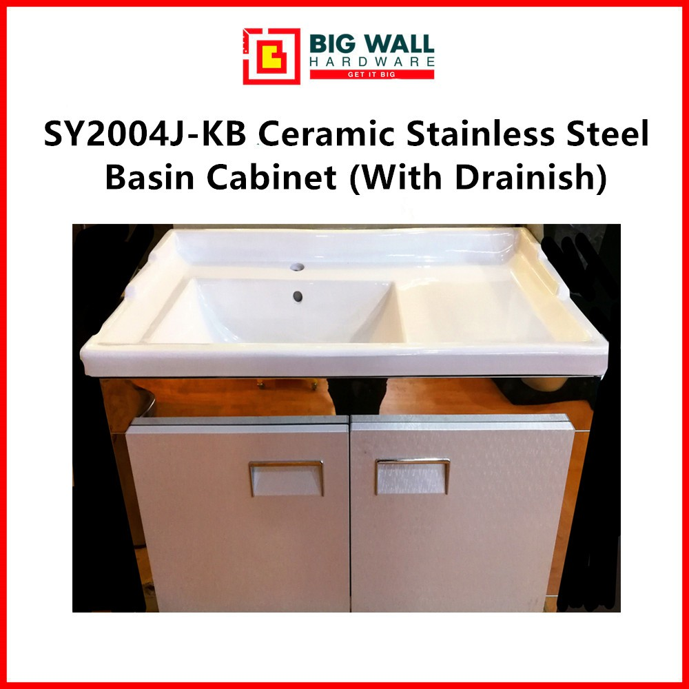 SY2004J-KB Ceramic Stainless Steel Basin Cabinet (920mm x 400mm x 460mm)