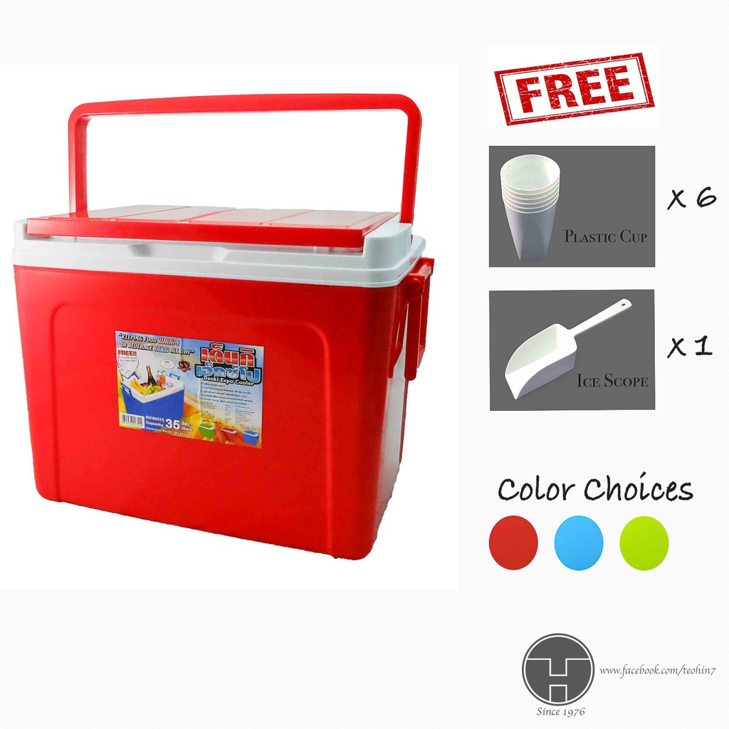 35l 50l Cooler Box Ice Bucket Picnic Fish Thermos Panas Clifia 1 L Lion Star Tong Ais Shopee Malaysia