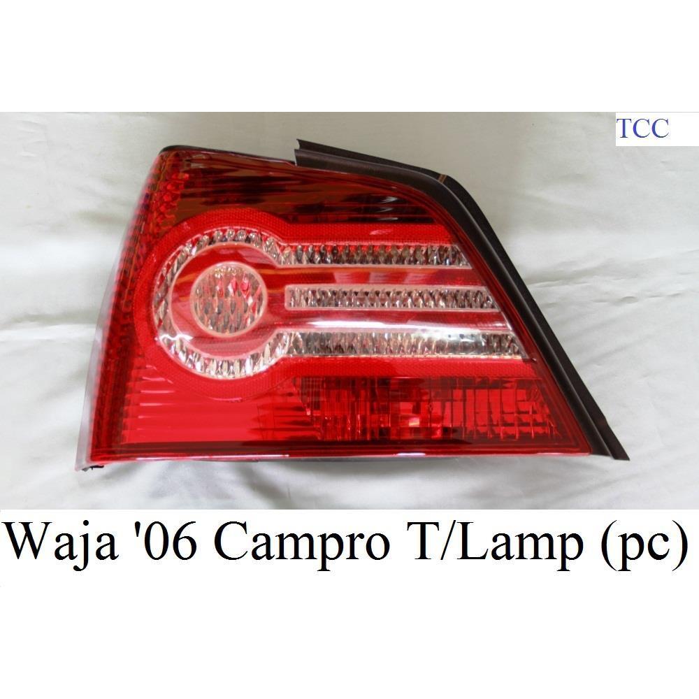 Proton Waja 00 Mmc Fog Lamp L R Shopee Malaysia Wiring Exora
