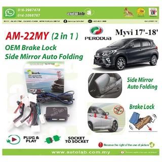 Amark OEM Brake Lock System & Side Mirror Fold Mazda 2/3/CX3 AM-809MD2
