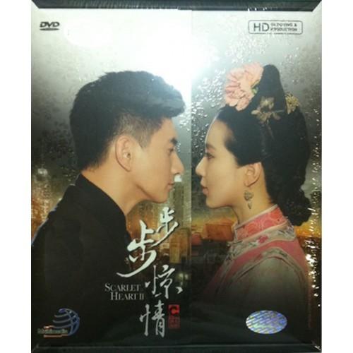 Chinese Drama DVD: Scarlet Heart 2 步步惊情 (2014, HD)_Good Eng Sub