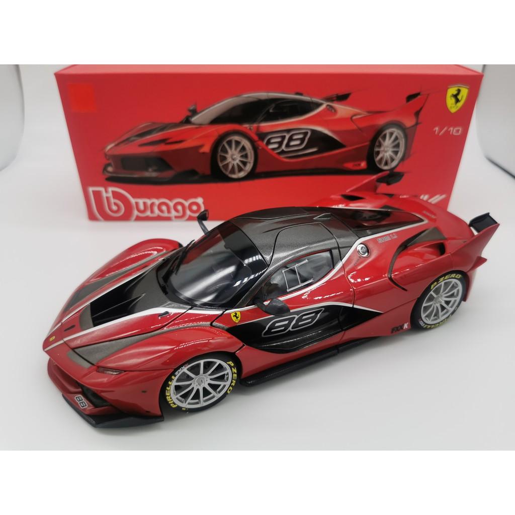 Bburago Signature 1 18 Ferrari Fxx K 88 Red Shopee Malaysia