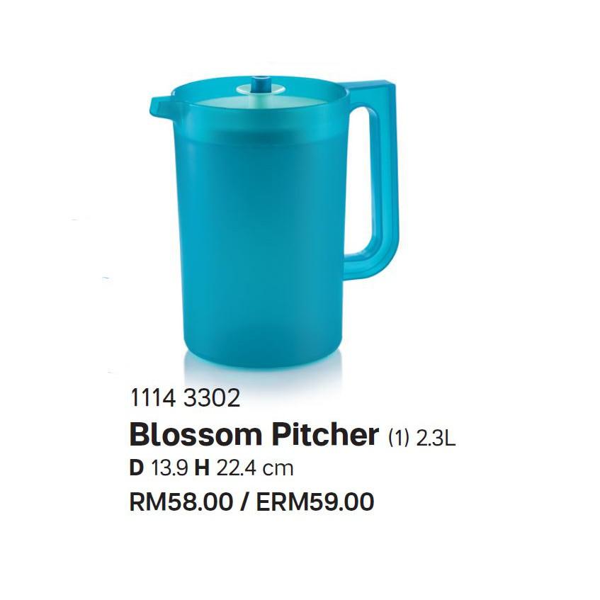 Tupperware Blossom Pitcher (1) 2.3L
