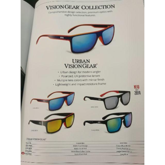 e8d6db8e8517 Rapala Urban VisionGear Polarized Lenses UVG-287A