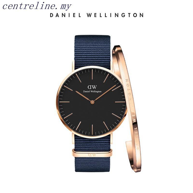 In stock!Daniel Wellington DW Watch Blue Textured Men's Watch Bracelet Set
