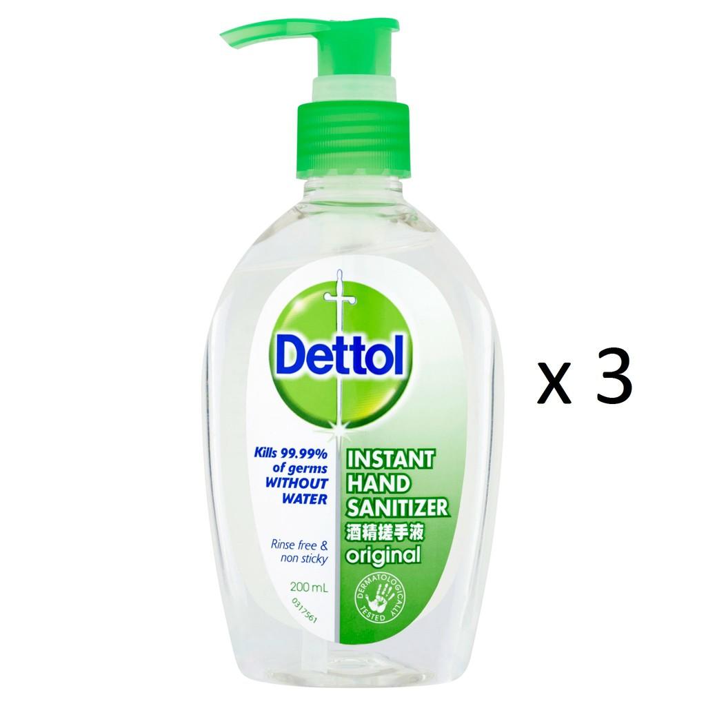Dettol Instant Hand Sanitizer Original (200ml x 3)