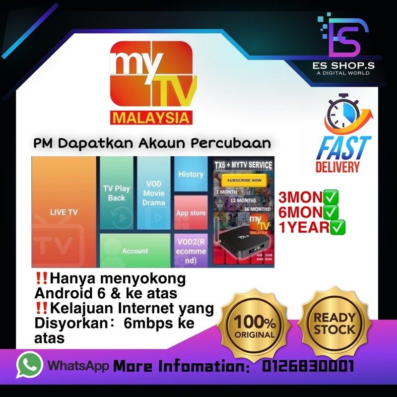 [Fast Delivery]*MYTV IPTV MALAYSIA SUBSCRIBE | IPTV VVIP FREE TRIAL FOR ANDROID*