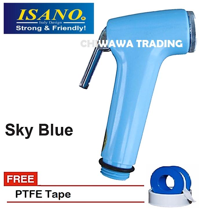 ISANO 1700 High Pressure Nozzles Toilet Hand Spray Bidet Garden Car Wash Sink Water Hose Sprayer Gun Cannon