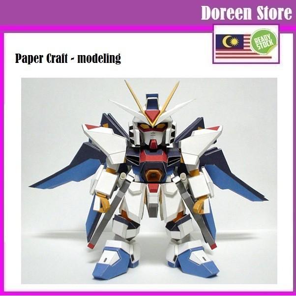 Gundam Paper Craft: SD Gundam Strike Freedom (Paper Model kit)