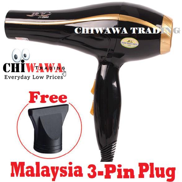 【Malaysia 3-pin-plug】 2800w Ionic Ceramic Hair Dryer 6 Setting/ Pengering Rambut