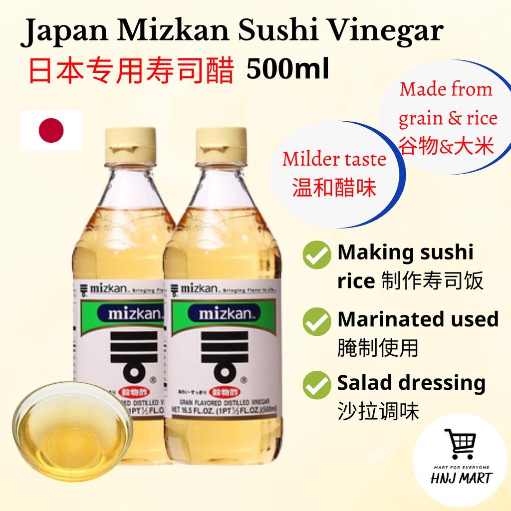 Japan Mizkan Sushi Vinegar 500ml 日本专用寿司醋 KOKUMOTSU SU DISTILLED VINEGAR FOR MAKING SUSHI
