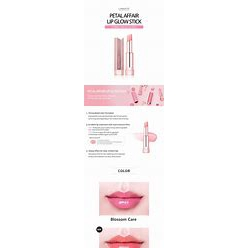 Labiotte Petal Affair Lip Glow Stick 4g 变色唇膏