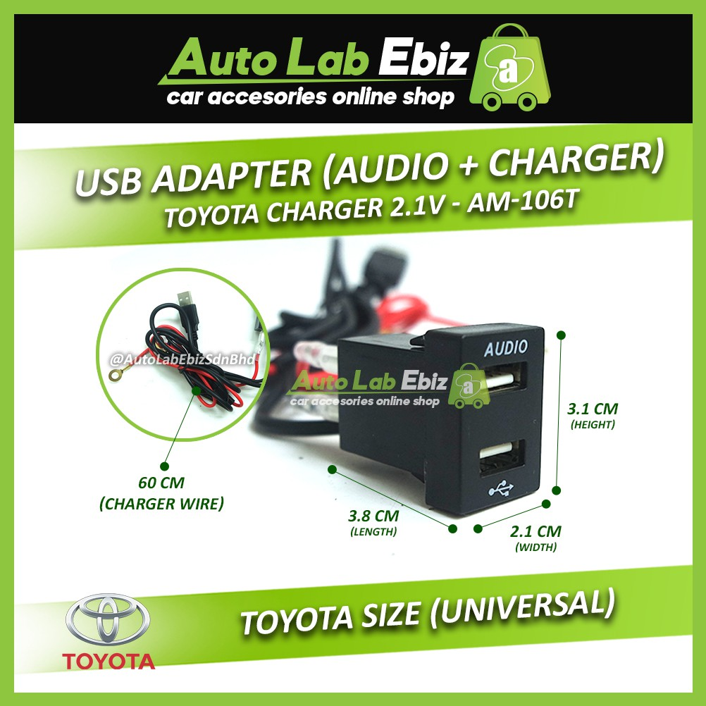 USB Adapter (Audio + Charger) Toyota Charger 2.1V - AM-106T