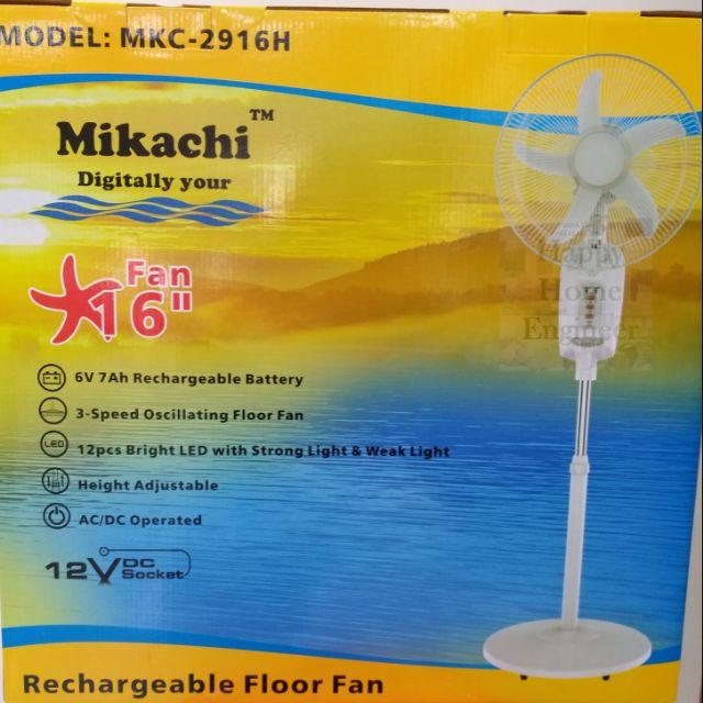 "Mikachi 16"" Rechargeable Floor Stand Fan MKC-2916H"