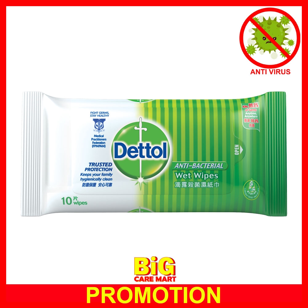 Dettol Wet Wipes Tissue Antiseptic Anti Bacterial 10pieces