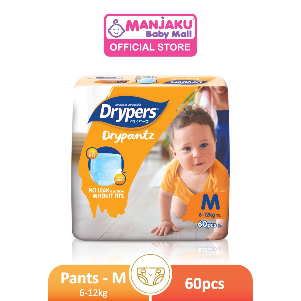 Drypers Drypantz Mega Pack - M/L/XL/XXL