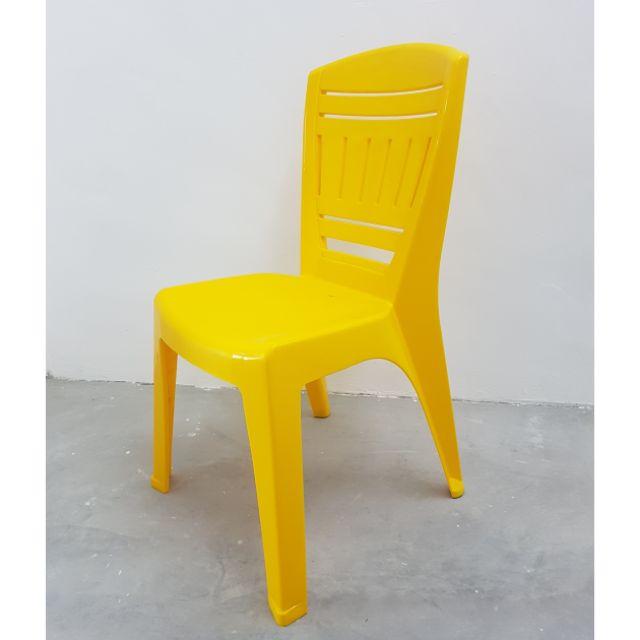 Maxonic Side Chair Yellow Color / Kerusi Warna kuning